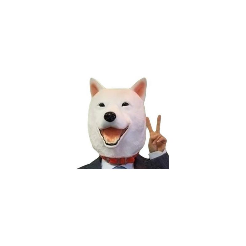 Weisse Hundemaske Deluxe