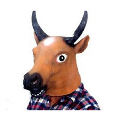 Braune Stier Maske Karnevals Kuh Tiermaske
